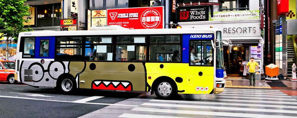 Kết quả hình ảnh cho # Xe bus nội thành nhật bản