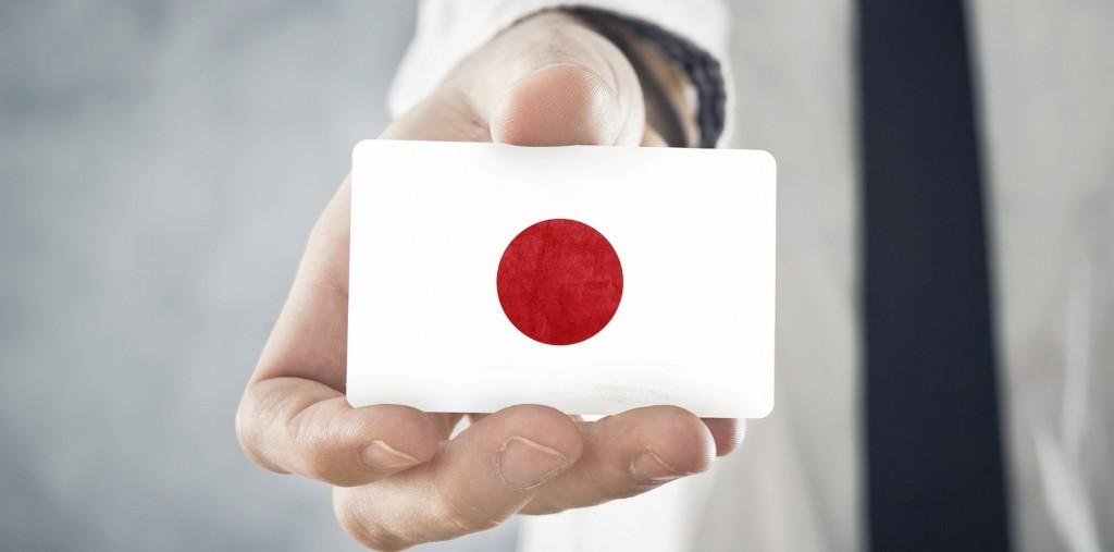 Các công ty Nhật Bản ồ ạt đầu tư vào Việt Nam