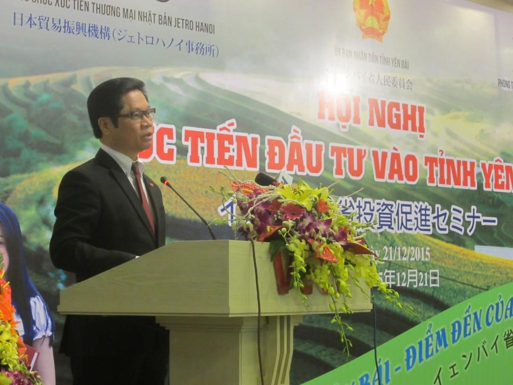 hội nghị xúc tiến đầu tư nông nghiệp của Nhật bản vào Việt Nam 1