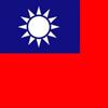 Xuất khẩu lao động Đài Loan, xuat khau lao dong dai loan