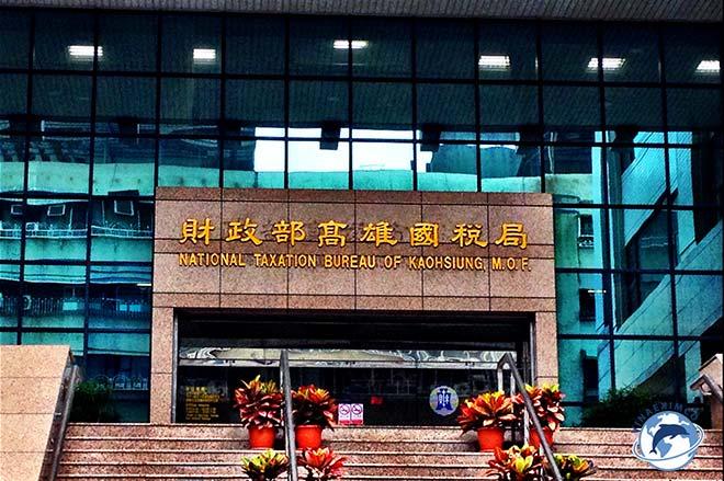 các thông tin về thuế tại Đài Loan