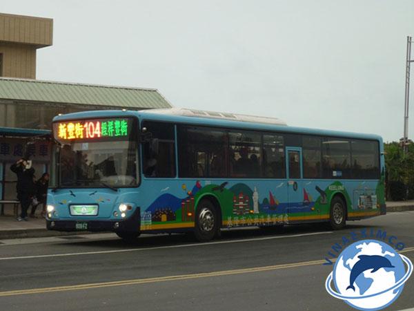 Tiền xe buýt là một trong số các chi phí khi đi du học tại Đài Loan