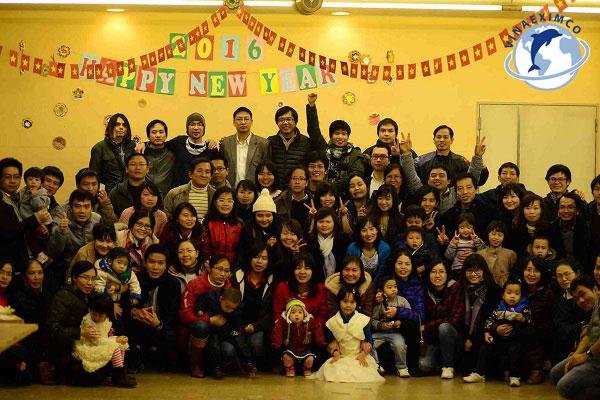 Công đồng người Việt tại Nhật Bản