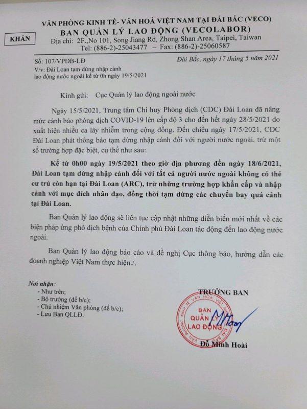 Thông báo tạm dừng nhập cảnh Đài Loan từ 19/05/2021