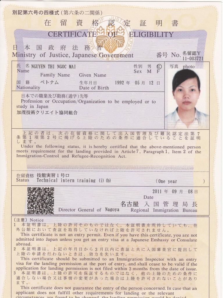 Thẻ cư trú thực tập sinh Nhật Bản